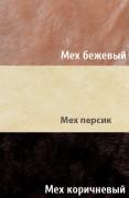 Домик для кошки Теремок-1С