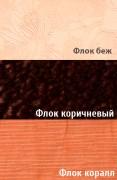 когтеточки-домики для кошек, интернет-магазин Гранд-14С