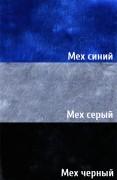 Домик для кошки Теремок-3С